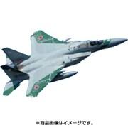 JB SPOT 5 [1/48 日本の戦闘機シリーズ F-15J 飛行教導隊 アグレッサー908号機]