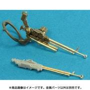 35L114 [1/35 金属パーツ 露・12.7mm DShK機関銃・車載型用銃身セット・WWII]
