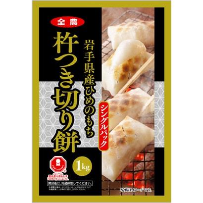 岩手県産 ひめのもち 杵つき切り餅 1kg
