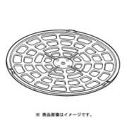 A201F-10N0 [オーブンレンジ 丸皿受け台(あみ)]