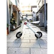 K-1 Bike [折りたたみ電動スクーター ホワイト]