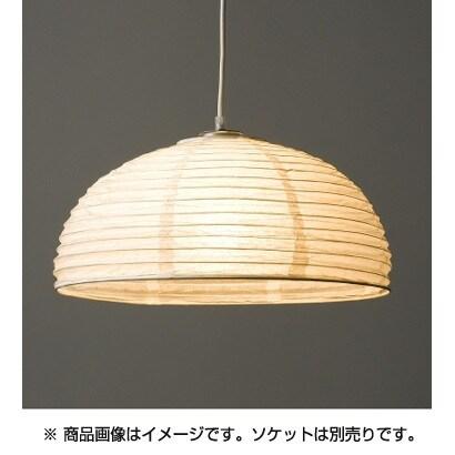 SSP04 [ペンダントセード 和紙半円]