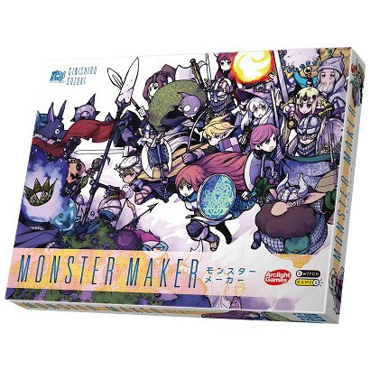 MONSTER MAKER モンスターメーカー [ボードゲーム]