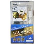 ACU-TC34ADW [USB1ポート+Type-C端子 3.4A出力 1.5m 白]