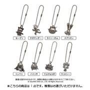 FINAL FANTASY XIV ミニオンメタルチャーム [コレクショントイ]