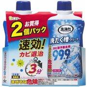 ウルトラパワーズ 洗浄力 洗たく槽クリーナー 550g×2個 [洗濯槽クリーナー]