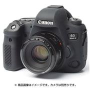 イージーカバー Canonデジタル一眼 EOS 6DMark2用 ブラック [カメラ用シリコンカバー]