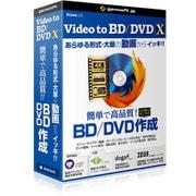 VIDEOTOBD/DVDX 高品質BD/DVDを簡単作成 [ビデオ・動画編集ソフト]