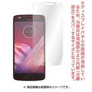NGB-MMZ2P [Motorola Moto Z2 Play 反射防止 ギラつき防止 指紋防止 ノングレアフィルム3 液晶保護フィルム]