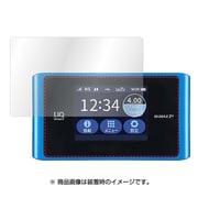 NGB-WX04 [au UQ WiMAX Speed Wi-Fi NEXT WX04 反射防止 ギラつき防止 指紋防止 ノングレアフィルム3 液晶保護フィルム]