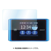 AHG-WX04 [au UQ WiMAX Speed Wi-Fi NEXT WX04 高光沢 指紋防止 キズ防止 防汚 AFPフィルム2 液晶保護フィルム]