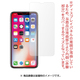 HG-IPN14 [iPhone X 旭硝子社製強化ガラス使用 High Grade Glass 液晶保護フィルム]