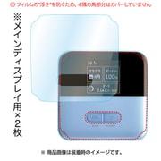 PFR-601ZT [Pocket WiFi 601ZT 高透明 曲面までカバー 液晶保護フィルム 2枚]
