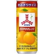 さわやかオレンジ 缶 250mL [20本]