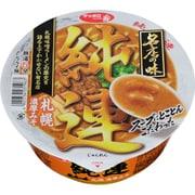 サッポロ一番 名店の味 純連 札幌濃厚みそ 123g