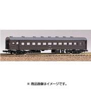 11003 [Nゲージ 着色済み オハフ61(茶色)]
