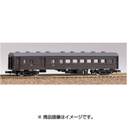 11004 [Nゲージ 着色済み スハニ61(茶色)]