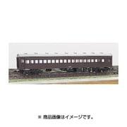 11006 [Nゲージ 着色済み スハ44(茶色)]
