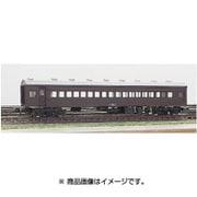 11007 [Nゲージ 着色済み スハフ43(茶色)]