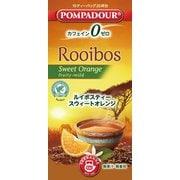 ルイボスティー スウィートオレンジ 1.75g×10袋
