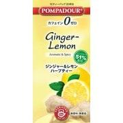 ジンジャー&レモン 1.75g×10袋