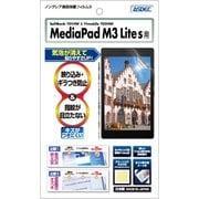 ノングレア保護フィルム MediaPad M3 Lite s 用