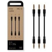 TE010XS902 [MC-3 sync cables]