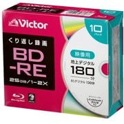 VBE130NP10J2 [BD-RE(Video) <片面1層> 繰り返し録画用 130分 1-2倍速 1枚5mmケース(透明)10P インクジェットプリンタ対応(ホワイト) ワイド印刷エリア対応]