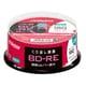VBE130NP25SJ2 [BD-RE(Video) <片面1層> 繰り返し録画用 130分 1-2倍速 25枚スピンドルケース25P インクジェットプリンタ対応(ホワイト) ワイド印刷エリア対応]