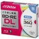 VBE260NP5J2 [BD-REDL(Video) 繰り返し録画用 260分 1-2倍速 1枚5mmケース(透明)5P インクジェットプリンタ対応(ホワイト) ワイド印刷エリア対応]