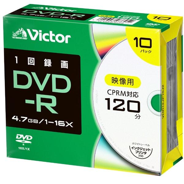 VHR12JP10J2 [DVD-R(Video) <片面1層> 1回録画用 120分 1-16倍速 1枚5mmケース(透明)10P インクジェットプリンタ対応(ホワイト) ワイド印刷エリア対応]
