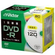 VHR12JP20J2 [DVD-R(Video) <片面1層> 1回録画用 120分 1-16倍速 1枚5mmケース(透明)20P インクジェットプリンタ対応(ホワイト) ワイド印刷エリア対応]