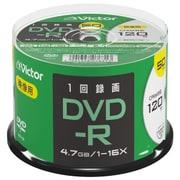VHR12JP50SJ2 [DVD-R(Video) <片面1層> 1回録画用 120分 1-16倍速 50枚スピンドルケース50P インクジェットプリンタ対応(ホワイト) ワイド印刷エリア対応]
