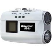 Driveman BS-8a White body [バイク用ドライブレコーダー]