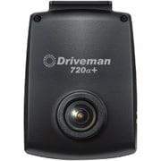 Driveman 720α+ シンプルセット シガーソケットタイプ [ドライブレコーダー]