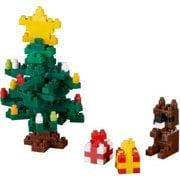 BRIXIES 203.003 クリスマスツリー [ブロック玩具]