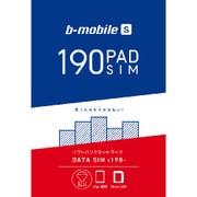 BS-IPA-PSDM [b-mobile S 190PadSIM(マイクロSIMパッケージ)]