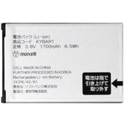 KYBAR1 DIGNO ケータイ2 専用電池パック [携帯電話用アクセサリー]