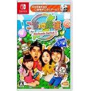 ご当地鉄道 for Nintendo Switch !! [Nintendo Switch ソフト]