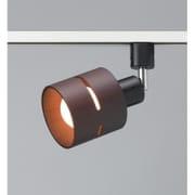 LCX60X02DW [ライティングダクトレール用スポットライト ウッドセード ダークウッド 電球別売]