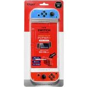 SZC-SWI09CL [Nintendo Switch用 クリアカバー セパレートタイプ]