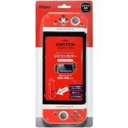 SZC-SWI06R [Nintendo Switch用 シリコンカバー セパレートタイプ レッド]