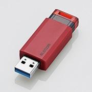 MF-PKU3032GRD [USBメモリ USB3.1(Gen1)対応 高速 ノック式 オートリターン機能付 セキュリティ 32GB レッド]