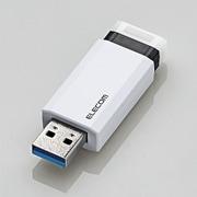 MF-PKU3064GWH [USBメモリ USB3.1(Gen1)対応 高速 ノック式 オートリターン機能付 セキュリティ 64GB ホワイト]