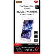 RT-RAZ4MF/A1 [ZenFone 4 Max (ZC520KL) フィルム 指紋防止 光沢]
