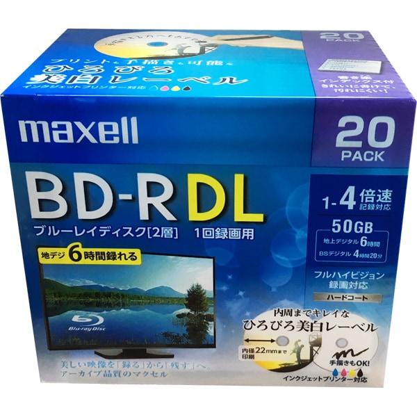 BRV50WPE.20S [録画用BD-R DL 20枚]