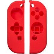 ANS-SW014RD [Nintendo Switch用 ジョイコン用シリコン シグナルレッド]
