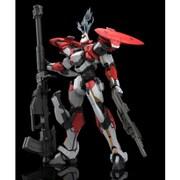 FP-01 [フルメタル・パニック!Invisible Victory ARX-8 レーバテイン 1/48 ACKSシリーズ No.01 キャラクタープラモデル]