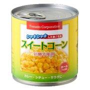 スイートコーン(タイ産) バキュームEO缶 340g
