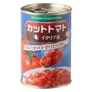 カットトマト (イタリア産) 4号缶 EO 400g